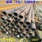 宝钢厚壁钢管 特厚壁无缝钢管 碳素钢机械加工轴承钢无缝管