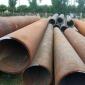 供应 15CrMoG无缝钢管 耐腐蚀高压合金锅炉管 规格齐全